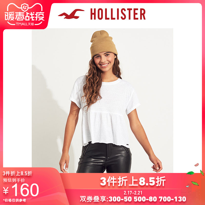Hollister spring 2020 new baby T-shirt for women 303044-1