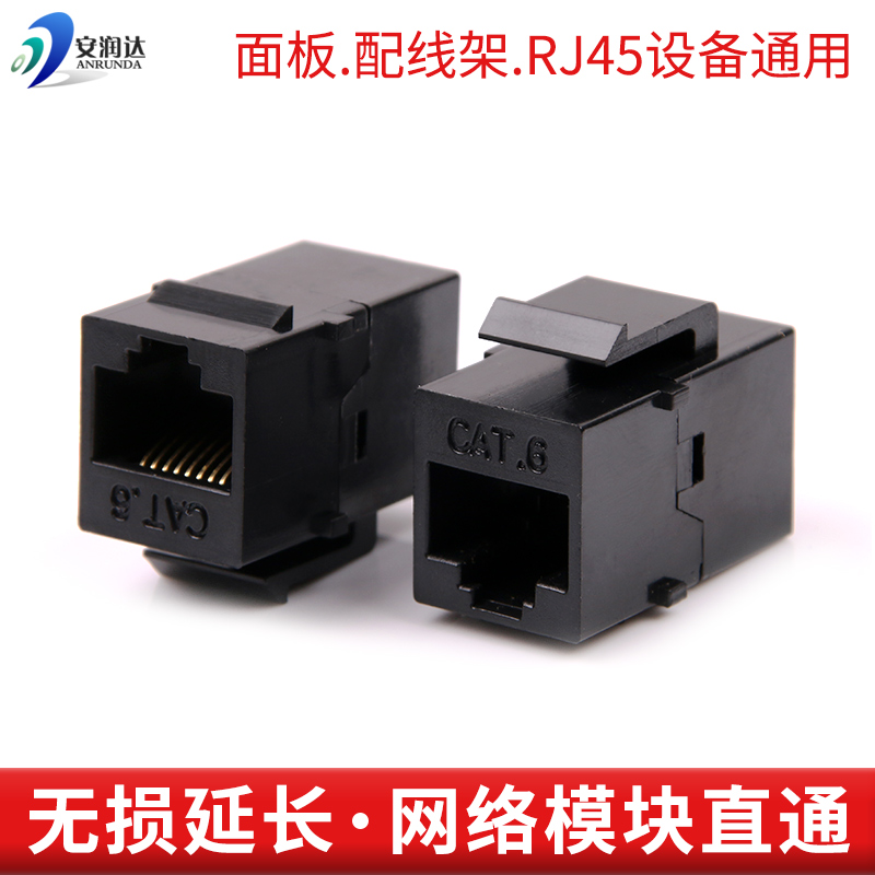 Connector-to-Connector RJ45 Transfer Connector Direct Dual-Pass Computer Network Wire Extension Network Direct Packing