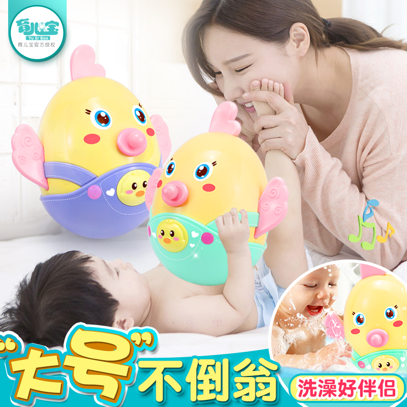 Baby toys for tumbler babies 6-12 months, children with mental retardation 0-1 years old and younger than Weng 789 Boys 3