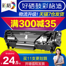 Color Grid for HP 1005 Toner cartridge HP12A HP1020 Easy to add powder HP1005 HP1020 plus HP1010 HP1018