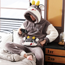 Mens pajamas autumn and winter winter coral cashmere thickened cashmere flannel cartoon home wear mens winter suit