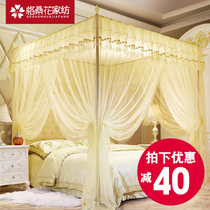 Palace mosquito net household 1 8m bed 1 5 Vintage grain account 2 Princess wind 1 35 floor stand 1 2M 2 0x2 2
