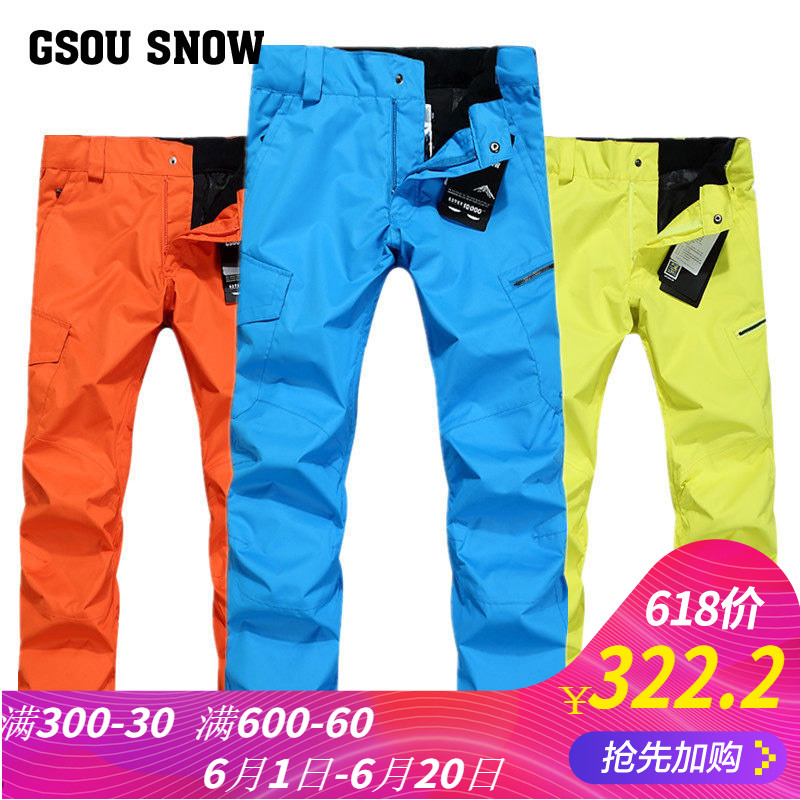 GS double-deck and single-board ski trousers for men: windproof, waterproof, thickened and warm winter ski suit and ski trousers