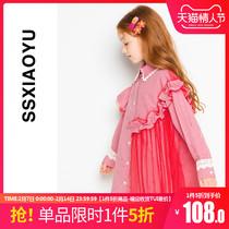 1 шт 50%] средний большой ребенок Лолита юбка ребенка газ весна принцесса платье девушки плед сетки платье