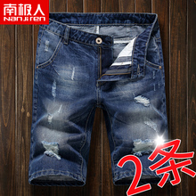 Antarctic Summer Thin Jeans Shorts Men's Five-Point Trousers Hole Korean Jeans Men's Seven-Point Trousers