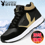 Men's shoes and winter dandy cashmere thermal snow boots men high winter shoes sports shoes in winter
