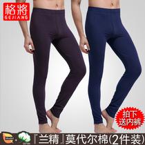 2 шт модал хлопок мужские осенние брюки цельный тонкий тонкий узкие леггинсы теплые брюки брюки брюки линии брюки