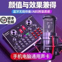 声卡唱歌手机专用直播设备全套全民k歌神器 手机直播声卡抖音网红麦克风话筒音响一体套装v8快手唱吧主播跑调