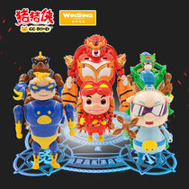 Genuine Pig Man Transformed Toy Five Spirits Guardian Locks Boys and Children Dolls Transformed Iron Fist Tiger Suit