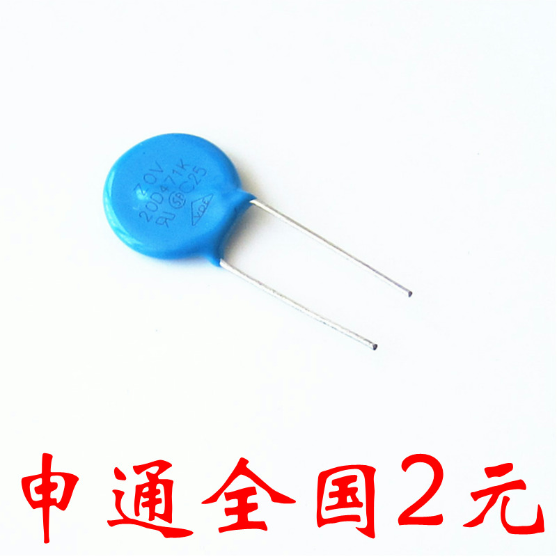 [The goods stop production and no stock]Varistor 20D471K (5 pcs)