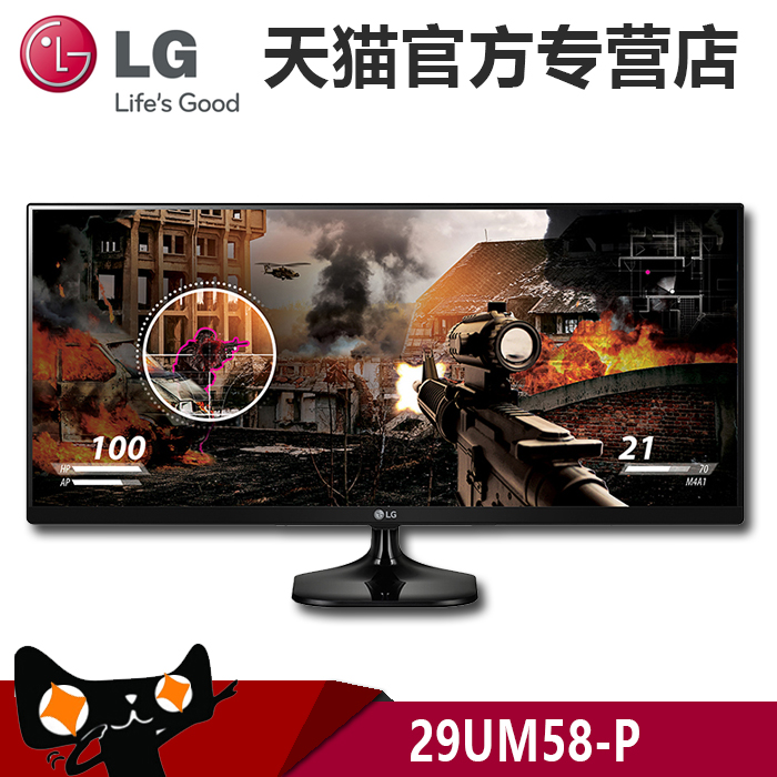 [The goods stop production and no stock]LG 29UM58-P LCD computer monitor 29 inches HDMI narrow border 2K HD 21:9 ratio IPS screen