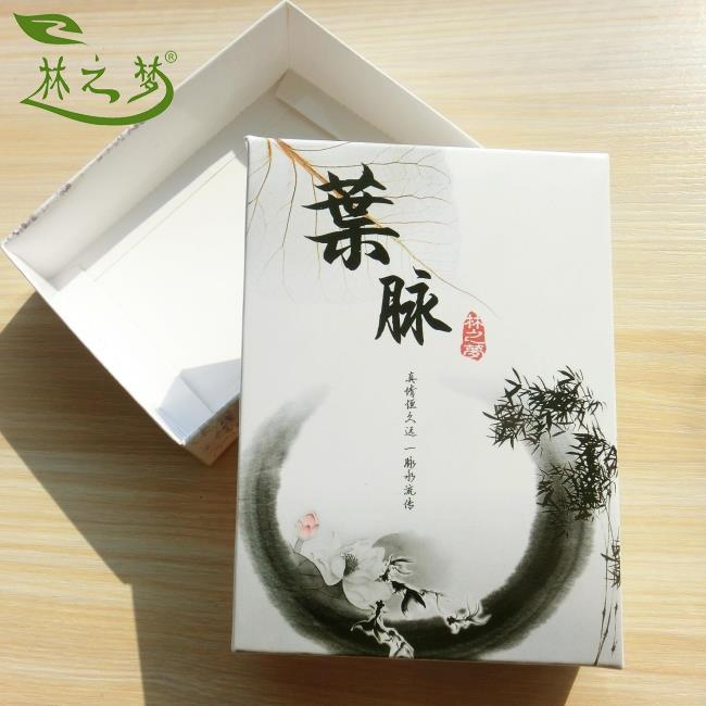 Lin Zhimeng Yevein Bookmark Gift Box Retro-Ancient Chinese Fengshui Ink Painting Student Mother Gift Mother