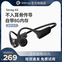 British sanag bone conduction Bluetooth headset comes with memory Integrated sports running wireless listening to songs not in the ear 2021 new ultra-long standby battery life Bone sensing halter binaural noise reduction