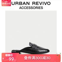 URBAN REVIVO2019 осень новые молодежные женские аксессуары винтажные клетчатые тапочки AU34RS4N2000