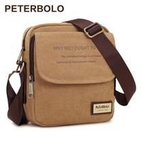 Mens canvas bag shoulder bag Korean version of casual canvas bag business messenger bag small cross bag backpack