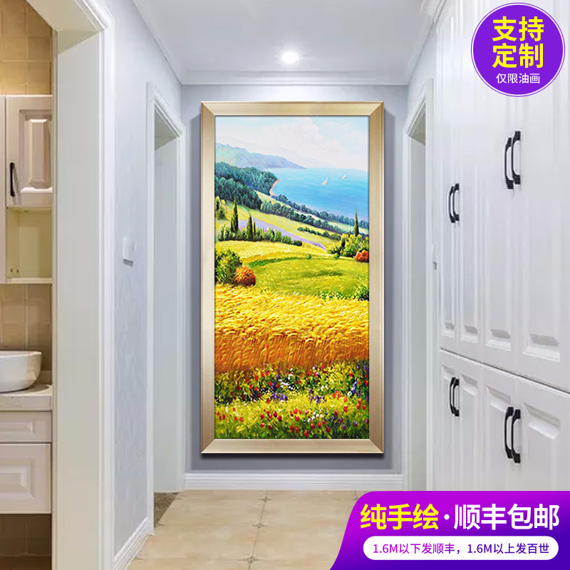 Painting abundant harvest hand-painted simple European entrance corridor porch decoration vertical oil painting corridor hanging