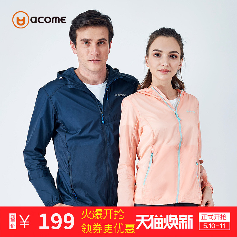 Tutu outdoor sun protection clothing Ayimu couple skin clothing men's sunscreen quick-drying breathable thin sports windbreaker women