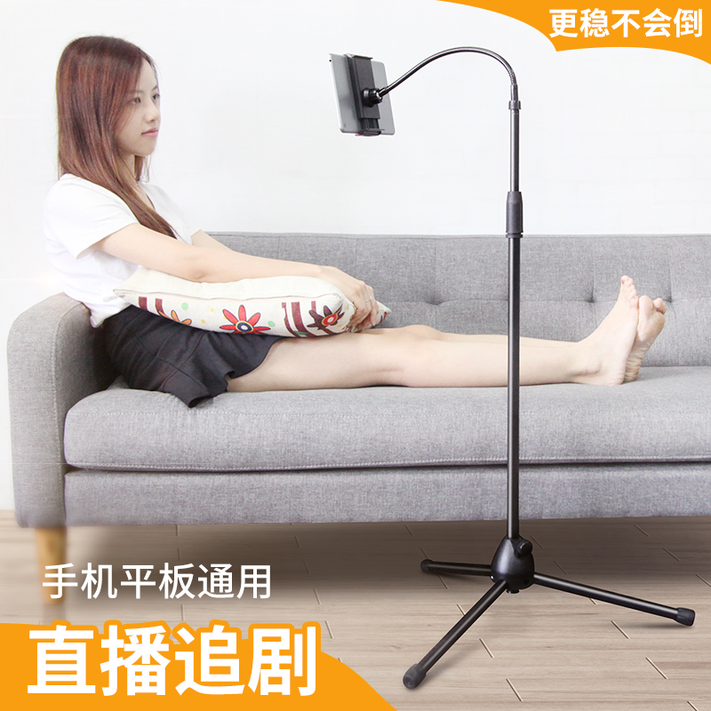 Slacker Bracket Bedside Mobile Frame Watching TV Movie Artifact IPad Flat Clip Universal Net Red Live Ground Tripod Multifunctional Photography Filming Universal Bracket Lifting Bracket