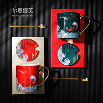 Koi creative wedding gift newly married to honey friend couple cup to cup gift box birthday gift Chinese wind
