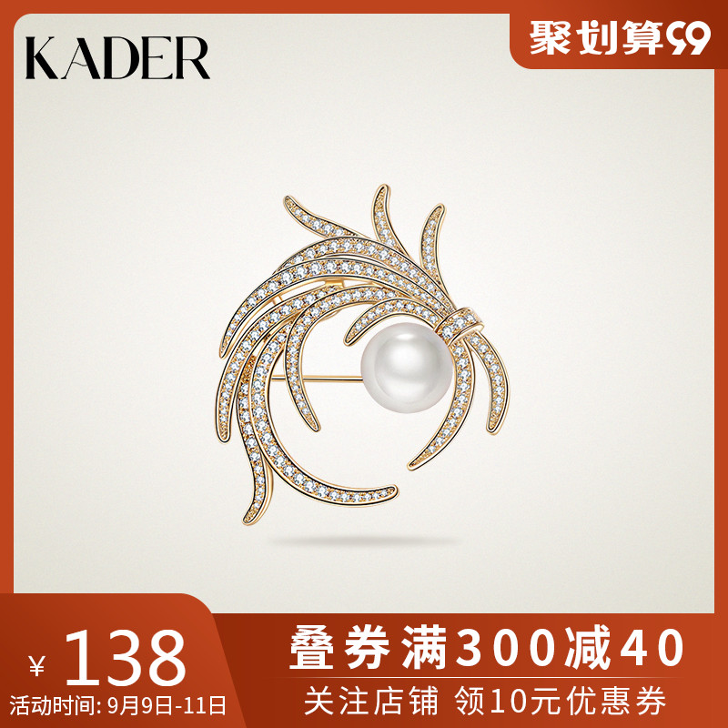 Catiro brooch brooch accessories high-end temperament dress pin buckle simple atmosphere hundred set birthday gift