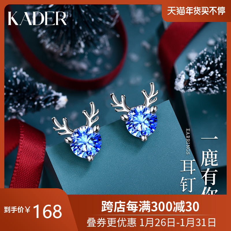 A deer road has your ear needle female pure silver high-level feeling set Swarova Loshichi birthday Valentines Day gift to his girlfriend