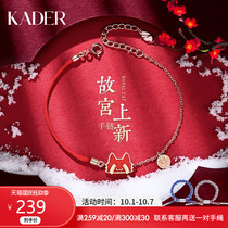 KADER Forbidden City Royal Cat Silver Female Summer Sterling Silver Girl Bracelet Couple Jewelry Small Birthday Gift for Girlfriend