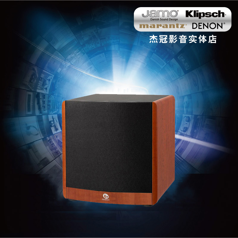Boston Acoustics/Boston Acoustics ASW 650 Subwoofer Home Theater Subwoofer