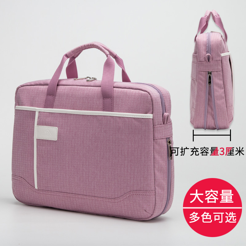 Notebook bag computer bag female 11/13.3/14/15/15.6 inch Apple ASUS Dell portable fashion Korean version