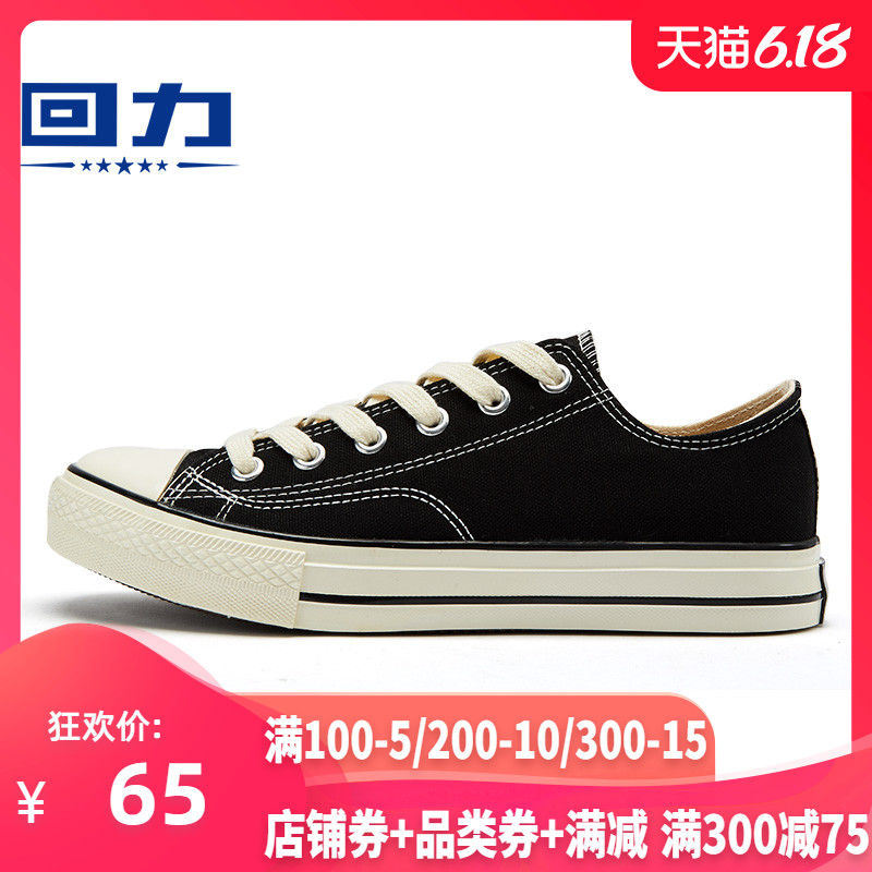 Huili canvas shoes in spring and summer, all kinds of small white shoes, low top ins port style shoes, 2020 new spring casual women's shoes