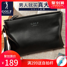 GOLF Handbag Men's Head Cowhide 2019 New Envelope Package 2019 Handbag