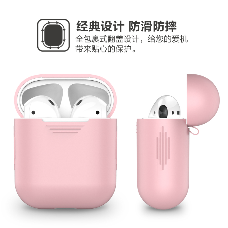 Apple wireless Bluetooth headset AirPods protective cover Silicone portable anti-lost storage accessories creative charging box