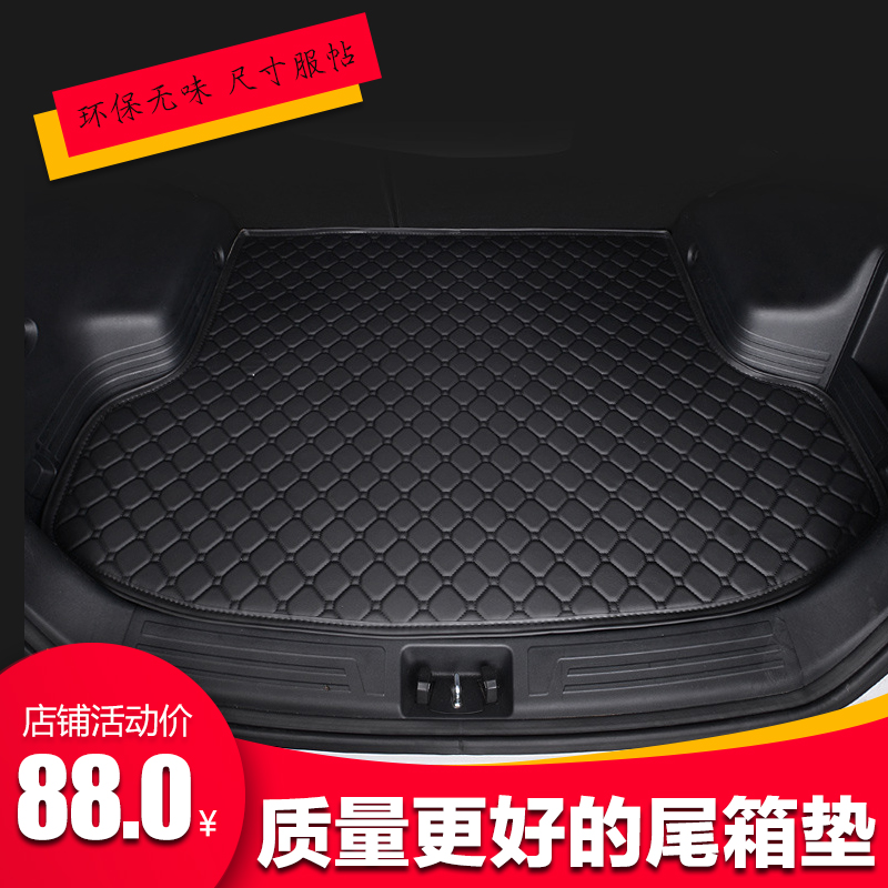 17/18 new trunk mat 2018 modified accessories special auto accessories decorative back trunk mat