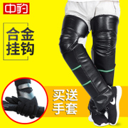 In winter the leopard electric car battery motorcycle knee warming kneepad leggings and cold cycling