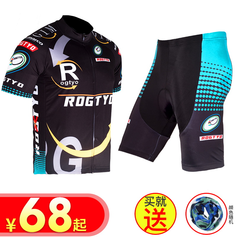 Short-sleeved cycling suit for men and women cycling mountain bikes in summer equipped with shorts jacket and silica gel cycling pants