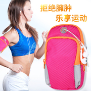 Running 6 inch mobile phone arm bag bag of HUAWEI outdoor sports fitness arm arm with the arm sleeve and millet wrist bag