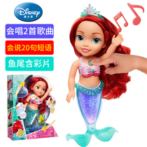 Disney Disney Singing Doll Intelligent Princess Alice Mermaid Girl Toys for Children's Birthday Gifts