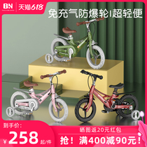 Beineng Childrens bike Boy Baby Stroller Bike 2-3-6-8-year-old girl middle-aged child bicycle