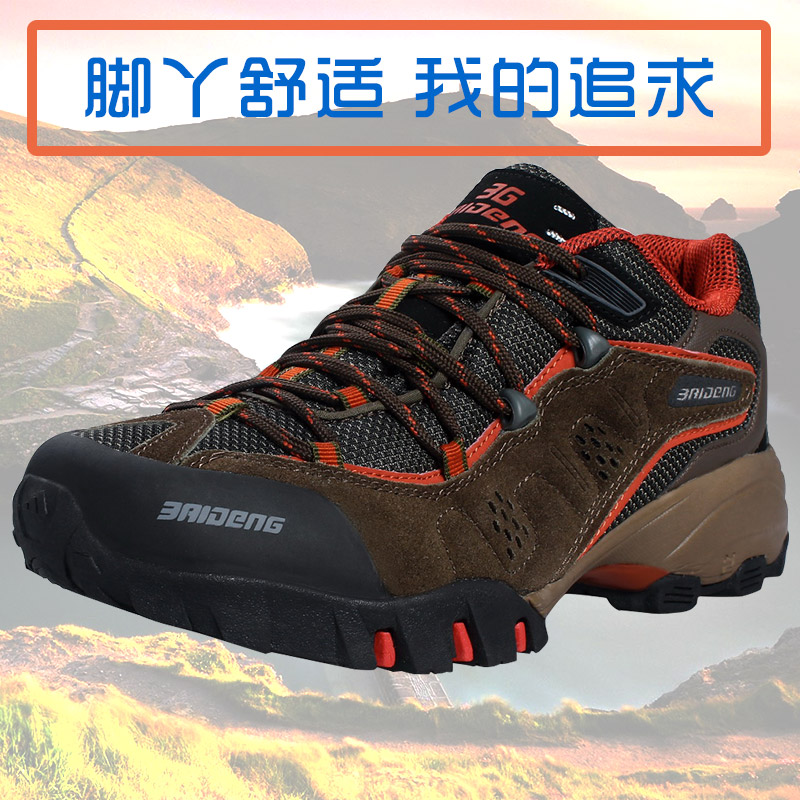 Yueying outfield hiking men's shoes climbing high to help Yue household wear casual comfortable autumn autumn and winter eagle outdoor