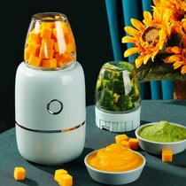 Auxiliary food machine baby home multi-functional non-cooking one baby food stick small mud mixing grinding artifact