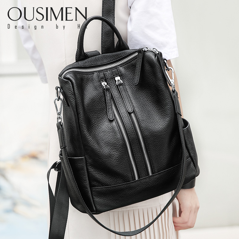 Ou Siman shoulder bag female 2018 new leather bag soft leather Korean version of the wild fashion leather shoulder bag tide