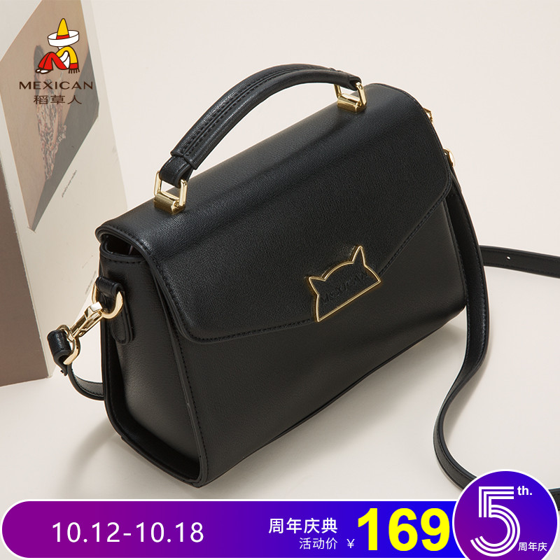 Scarecrow Single Shoulder Bag 2019 New Korean Version Summer Baitie Oblique Handbag ins Fairy Square Bag Girl Bag