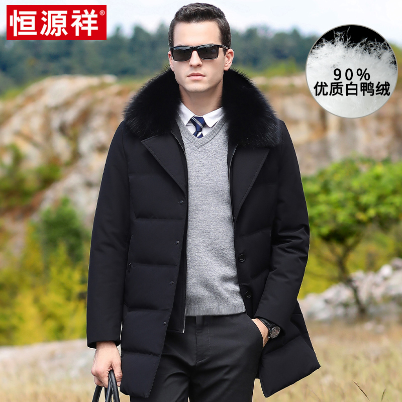 Hengyuanxiang middle-aged men's father mid-length winter thick coat middle-aged and old men's thick fur collar down jacket men