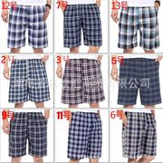 The 2017 summer beach pants 5 men Home Furnishing sweat pajama pants shorts cotton big pants cotton trousers thin