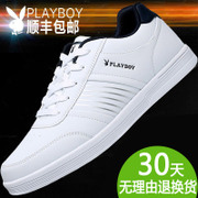 Dandy men's winter breathable white shoes casual shoes white sport shoes fashion shoes men
