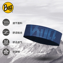 Spain imported BUFF men's and women's outdoor anti-UV fast-dry reflective running marathon Hairband