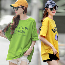 2 pieces of 69.9 cotton medium-length short-sleeved T-shirt for women with loose large size Avocado Green New Summer jacket of 2019