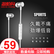 Picun/ H6 wireless Bluetooth headset earbud music movement in general running stereo 4.1