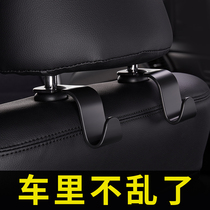 Car hook with the back seat car with a lovely multi-functional rear car car creative interior supplies Daquan