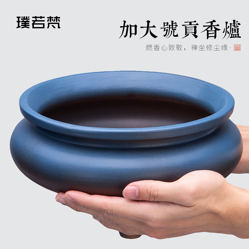 Puruofan Fragrance Furnace Ceramic Ancient Large Sandalwood Pan Fragrance Furnace Indoor Fumigation Furnace for Buddha in Household Tea Ceremony