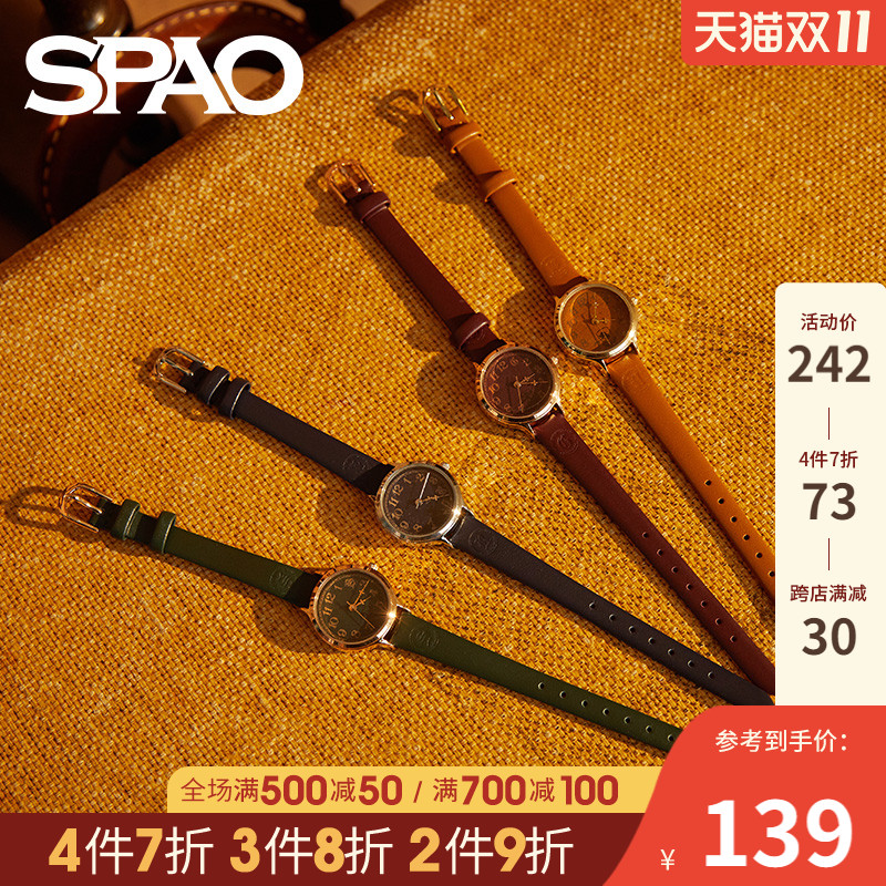 SPAO Harry Potter co-錶 same couple of men and women 錶 spaAA11X02